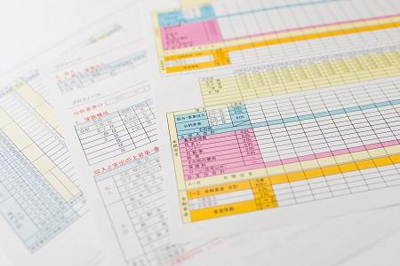 家計診断シミュレーション資料拡大写真