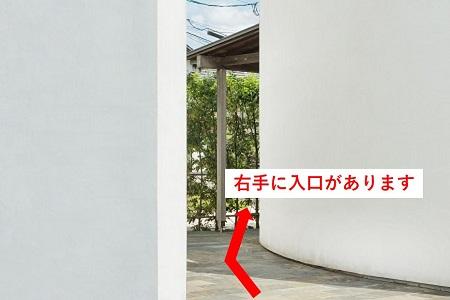 事務所への入り方②写真